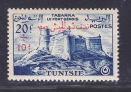 TUNISIE N°  447 ** MNH Neuf Sans Charnière, TB  (D3502) Quinzaine De L'armée - Tunisie (1956-...)