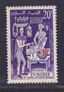 TUNISIE N°  448 ** MNH Neuf Sans Charnière, TB  (D3503) Foire De Tunis - Tunisie (1956-...)