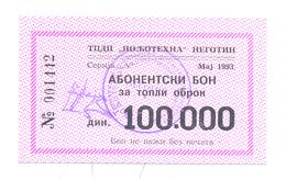 BON COUPON TPDP CITY NEGOTIN 100.000  FOR FOOD RARE YEAR 1993 - Serbia