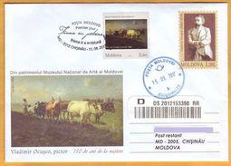 2017 Moldova Moldavie. Art. Paintings. Fauna. Cow. Bulls. - Farm