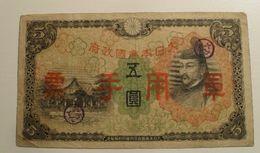 1938/43 - Chine - China - 5 YEN, Billet Militaire, Occupation Chinoise - China
