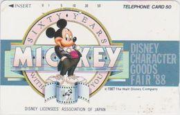 JAPAN - FREECARDS-1394 - 110-44908 - CARTOON - DISNEY - MICKEY - Japon