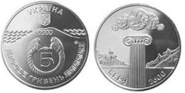 Ukraine - 5 Hryven 2000 AUNC+ 2600 Years City Of Kerch Crimea Lemberg-Zp - Ukraine