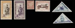 Monaco Set Of 6 Stamps - Monaco
