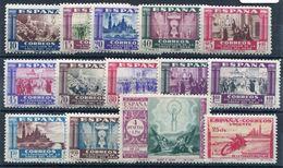 ESPAÑA    Nº 889 - 903    Serie Corta Sin Charnela - 643 - 1931-Hoy: 2ª República - ... Juan Carlos I