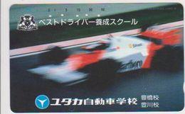 JAPAN - FREECARDS-1423 - 290-17077 - FORMULA-1 - Giappone