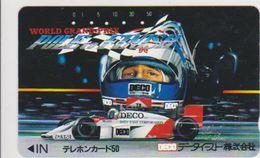 JAPAN - FREECARDS-1432 - 110-57810 - Giappone