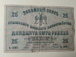 Russia 1919 25 RUBLI - Russia