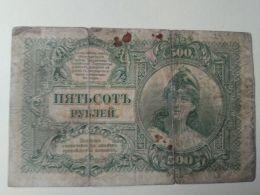 Russia 1919 500 RUBLI - Rusland