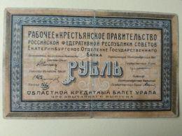 Russia 1918 1 RUBLO EKATERINBURG - Russie