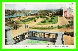 OSAKA, JAPON -  NEW PARK AT NAKANOSHFMA - ANIMATED - TRAVEL = - Osaka