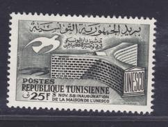 TUNISIE N°  464 ** MNH Neuf Sans Charnière, TB  (D3509) UNESCO - Tunisie (1956-...)