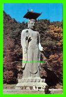 SOUTH KOREA, CORÉE DU SUD - MIRUK BUDDHIST IMAGE - MT. SOKRI, COMPLETED IN 1964 - - Corée Du Sud