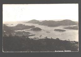 Vitória / Espirito Santo - Barra - Photo Card - Single Back - 1930 - Vitória