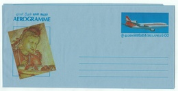 Sri Lanka // Entier Postal Neuf De La Poste Aérienne - Sri Lanka (Ceylan) (1948-...)