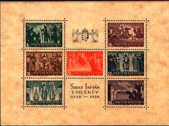 85537)   1938 UNGHERIA SANTO STEFANO 1 BF -  FOGLIETTO MNH - Ungheria