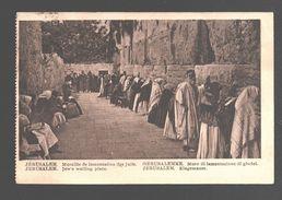 Jerusalem - Jew's Walling Place - Animation - Judaica / Jewish - 1933 - Israele