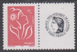 Année 2005 - N° 3741A X 2 - Marianne De Lamouche - ITVF - Avec Vignettes Cérès Et Les Timbres Personnalisés - Personalized Stamps