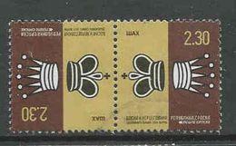 Bosnië- Servische Republiek, Yv 544 Jaar 2013, Samenhangend,  Schaken,  Gestempeld, Zie Scan - Serbie