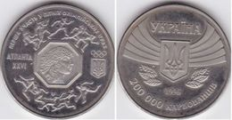 Ukraine - 200000 Karbovanciv 1996 UNC Olympic Atlanta Lemberg-Zp - Ucrania