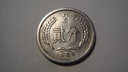 MONNAIE CHINE 2 FEN 1964 - China