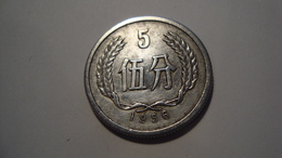 MONNAIE CHINE 5 FEN 1956 - China