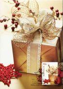 """Entier Postal De 2011 D'Australie Sur CP Avec Timbre Et Illust. """"Noël : Cadeaux De Noël"""" - Noël"""