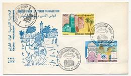 TUNISIE - 2 FDC - Tunisie D'Hier Et Tunisie D'Aujourd'hui - 1976 - Tunisie (1956-...)