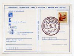 Jugoslavia - 1979 - Cartolina Tematica Scacchi - Con Annullo Filatelico - (Vedi Foto) - (FDC7116) - Scacchi