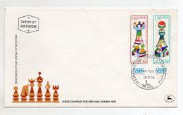 Israele - 1976 - Olimpiadi Scacchi Per Uomini E Donne - Con Annullo - Vedi Foto - (FDC7117) - Scacchi