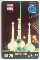 25 QR Remote Night Scene - Qatar