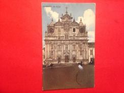Coimbra 1836 - Coimbra