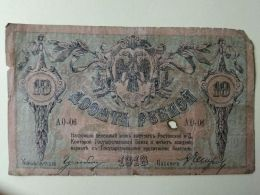 Russia 1918 10 RUBLI - Russia