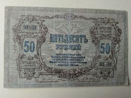 Russia 1919 50 Rubli - Russia