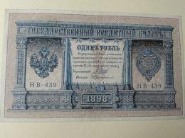 Russia 1898 1 Rublo - Russia