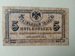 Siberia 5 Kopechi 1918 Priamoor - Russie
