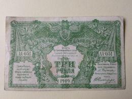 Russia 1919 Rostov 3 Rubli - Russia