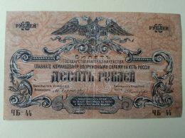 Russia 1919 10 Rubli - Russia