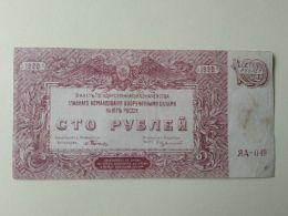 Russia 1920 100 Rubli - Russia