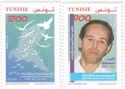 Tunisia New Issue 2017, Free Internat Day 2v. Complete Set MNH- SKRILL PAY. ONLY - Tunisia