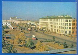 Mongolei; Ulan Bator - Mongolia