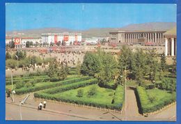 Mongolei; Ulan Bator - Mongolei