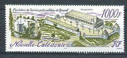 212 NOUVELLE CALEDONIE 2002 - Yvert 879 - Poudriere - Neuf ** (MNH) Sans Trace De Charniere - Nueva Caledonia