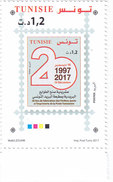 Tunisia New Issue 2017, 20th Year Printing Stamps 1v.complete Set MNBH - SKRILL PAY. ONLY - Tunisia