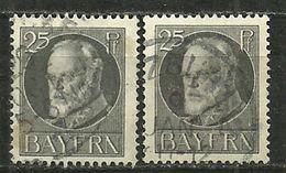 Bayern, Nr. 98b I+II, Gestempelt - Bavaria
