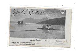 CPA Souvenir De CORFOU, Entier Postal Au Verso, - Grèce