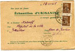 RUSSIE CARTE POSTALE BON POUR UN FLACON ECHANTILLON D'URISANINE DEPART JAZOSLAW 5-5-27 POUR LA FRANCE - Storia Postale