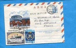 Marcophilie-lettre Postal Stationery-RUSSIE>France--cad 1987-entier Postal Avion 6kp+complt Affr 2 Stamps Brise Glace - 1980-91