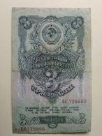 Russia 1947 3 Rubli - Russia
