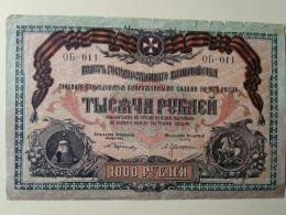 Russia 1919 1000 Rubli - Russia